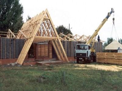 Дома и строительство